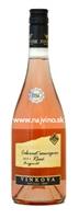 Obrázok pre výrobcu VINKOVA - Cabernet Sauvignon rosé frizzante (2017)