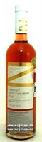 Obrázok pre výrobcu Víno Zápražný - Cabernet Sauvignon rosé (2018)