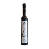 Obrázok pre výrobcu HR Winery - Alibernet ľadové víno (2017)